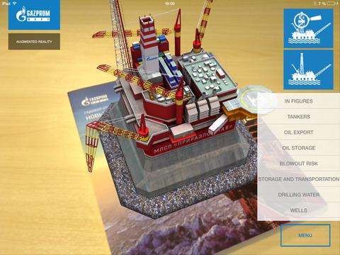 """JSC """"Gazprom Neft"""" Annual Report 2013"""