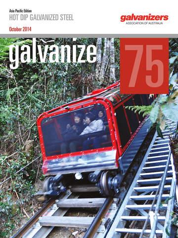 GAA Galvanize
