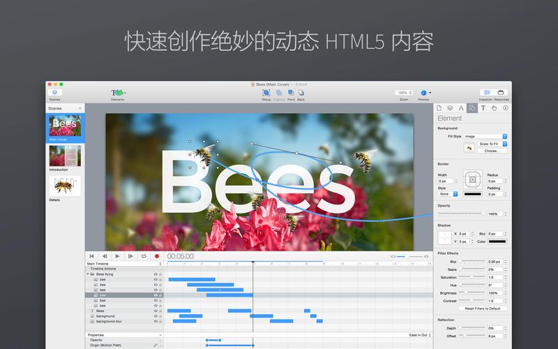 Hype 3 for Mac 3.6.3 破解版 – 强大的 HTML 5 动画制作软件