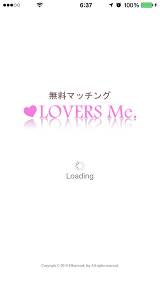 Lovers Me