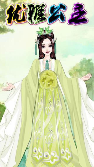 Princess Elegant Chinese Dress up