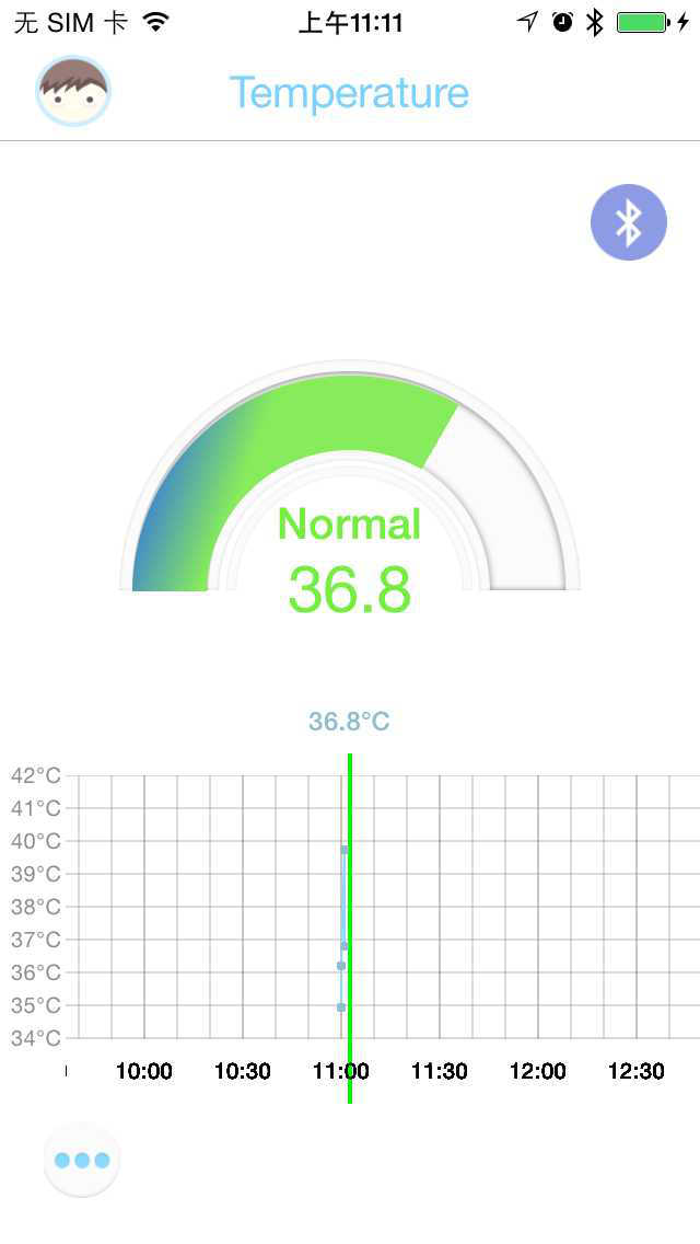 download MyThermo apps 2