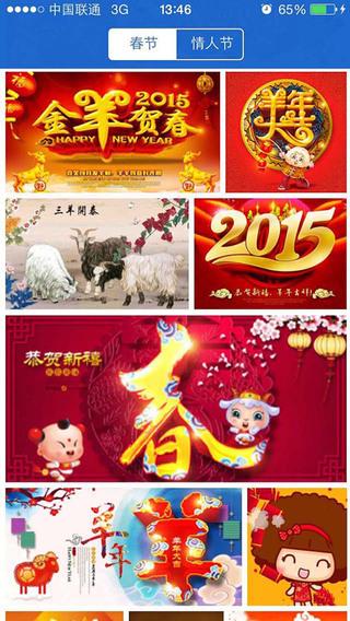 2015墾丁泡泡音樂節 :YOURART藝游網:35703