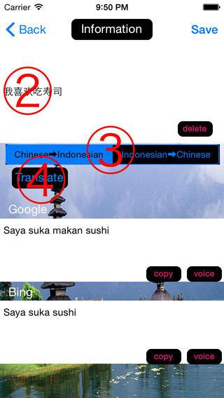 Chinese-Indonesian Translator 印尼文翻譯 印尼語翻譯 印尼语翻译 印尼文翻译