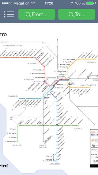MetroWay