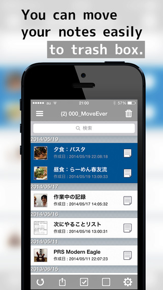 TrashEver2 - You can move your selected notes to trash box.