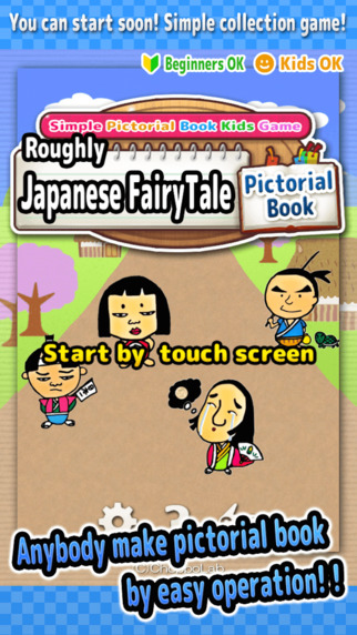 Roughly Japanese FairyTale -Simple Pictorial Book Kids Game -