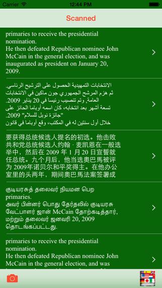 Cam Scanner and Translator Arabic Pro