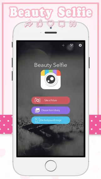 Beauty Selfie - Facing Camera Plus Portrait Retouch