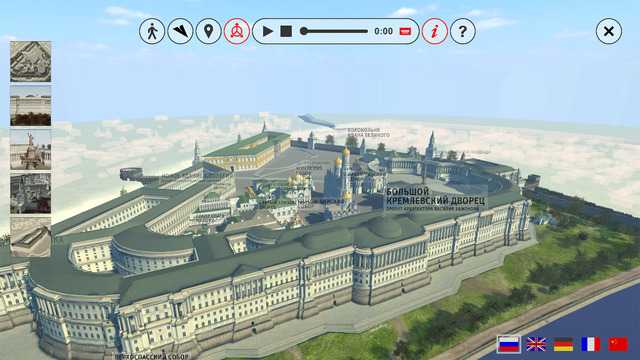 Virtual Architecture Museum Special projects