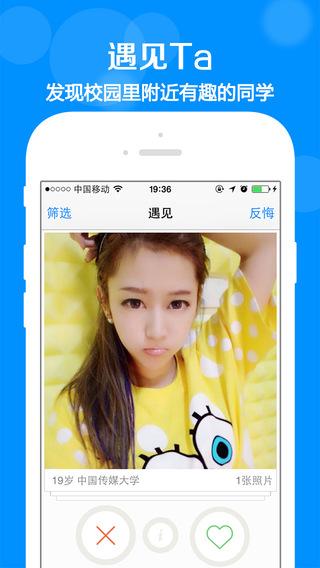 免費下載社交APP|DoNever-匿名表白,暗恋 app開箱文|APP開箱王