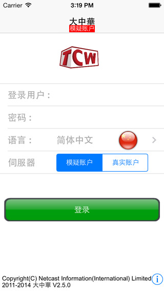 Download 拜師球藝:籃球教學APP APK for Android OS | Download ...