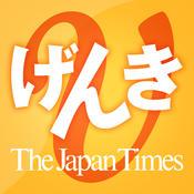 GENKI Vocab Cards ―Japanese Words Essential for Beginners