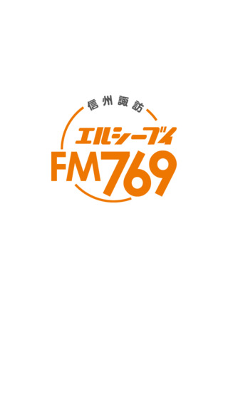 LCV-FM769 of using FM++