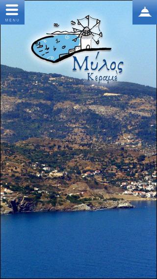 Ikaria Hotels
