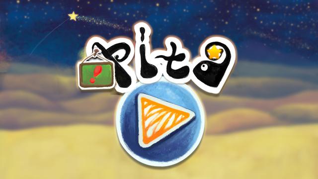 【免費遊戲App】Pita-APP點子
