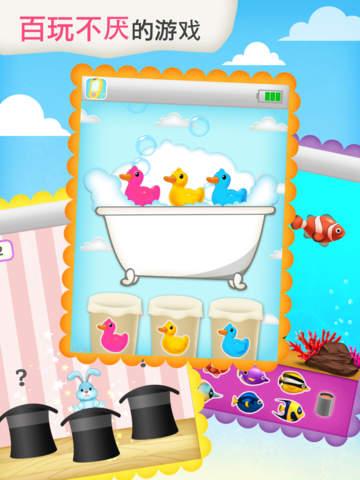 玩免費遊戲APP|下載Buzz Me! 玩具电话免费版-尽在儿童活动中心 app不用錢|硬是要APP