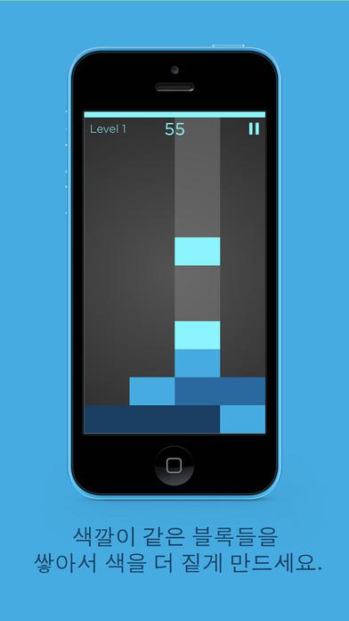 Shades: 간단한 퍼즐 게임 앱스토어 스크린샷