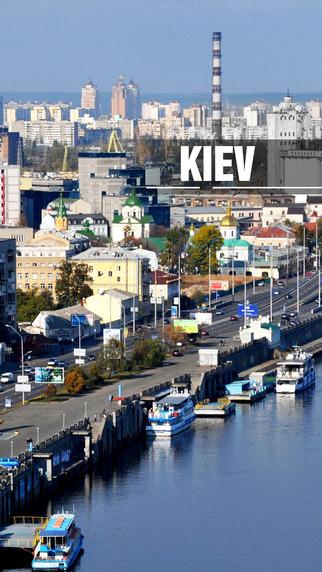 Kiev City Offline Travel Guide