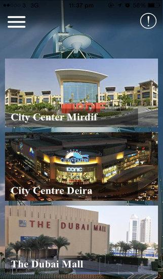 DubaiMalls
