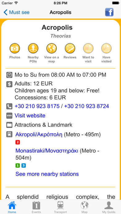Athens Travel Guide Offline iPhone Screenshot 5