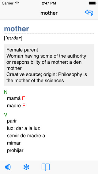 English-Indonesian Talking Dictionary iPhone Screenshot 2