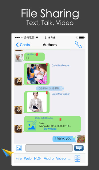 ViewChat PDF Sharing Messenger - Easily share PDF and files chat while reviewing documents.