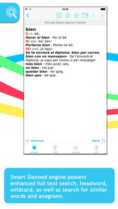 Spanish <-> Catalan Slovoed Deluxe talking dictionary iPhone Screenshot 1