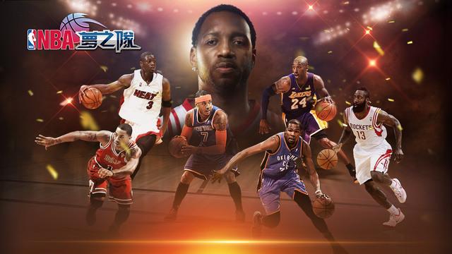 NBA夢之隊:全面覺醒-NBA官方手游