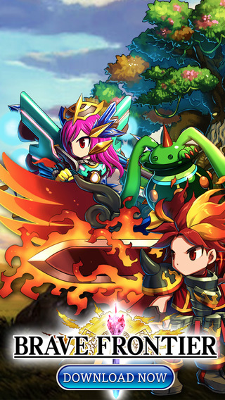 Game Cheats - The Brave Frontier Earth Fire Classic Darkness Legendary Edition