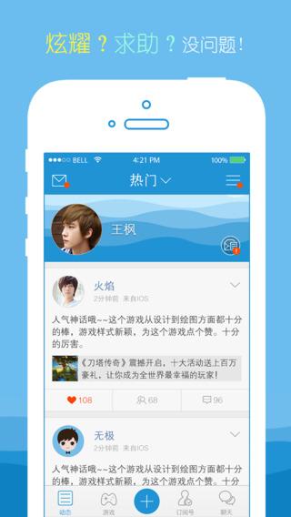Concrete Surf Taiwan - Facebook