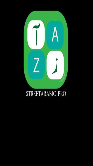 StreetArabic-Pro