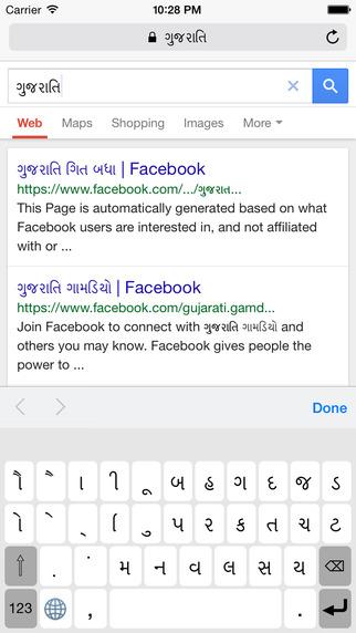 Gujarati Keyboard for iOS