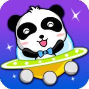 熊猫快跑-宝宝巴士