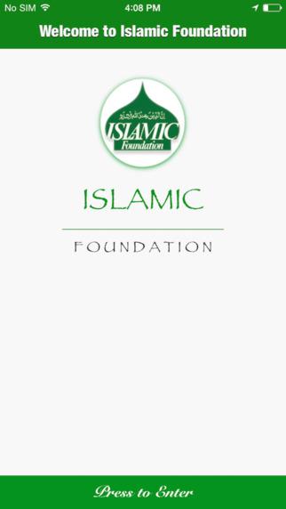 Islamic Foundation Villa Park
