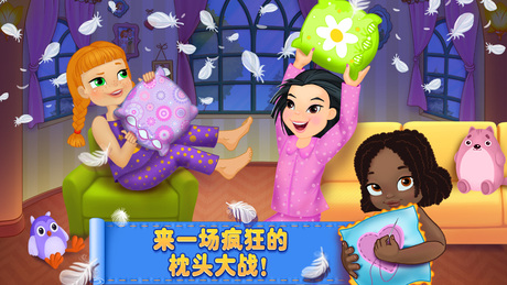 《睡衣派对 - 疯狂的枕头大战》免费下载-多多苹果