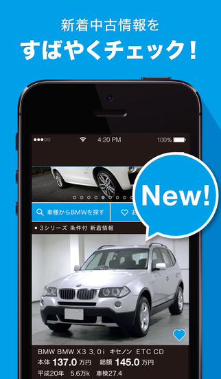 Goo-net BMW