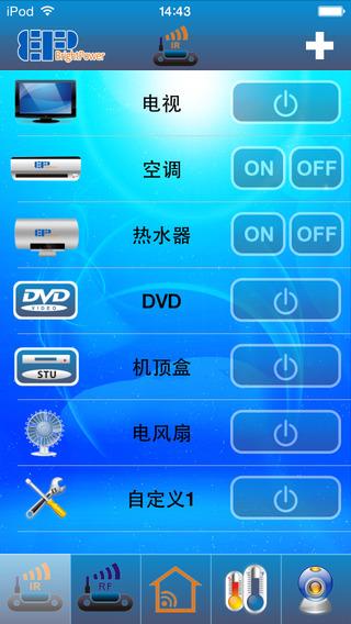 如何使用iTunes下載歌曲到蘋果MP3?_下載_音樂_天涯問答