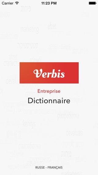 Verbis Français — Russe Dictionnaire d'affaires. Verbis Русско – Французкий Бизнес словарь