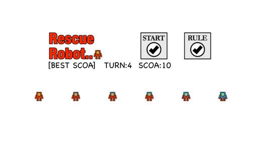 RescueRobot