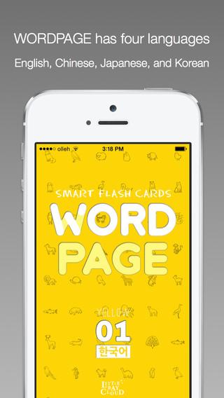 Wordpage Korean 01