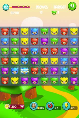 A Gum Bear Combinator screenshot 2