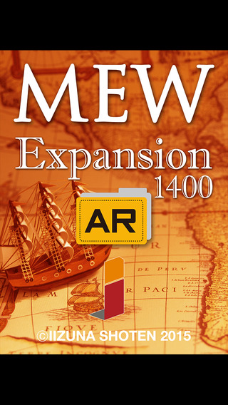 Iizuna MEW Expansion 1400 AR
