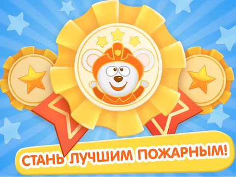 Тачки: Операция Спасения (развивающая игра для детей)