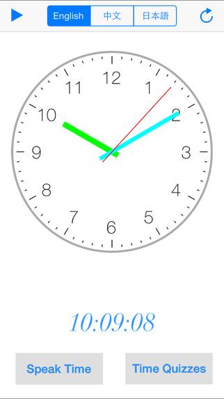 ClockTime