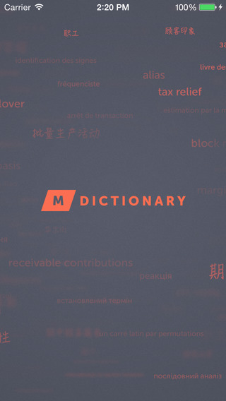 MDictionary – English-Spanish Finance Banking and Accounting Dictionary with categories. MDictionary