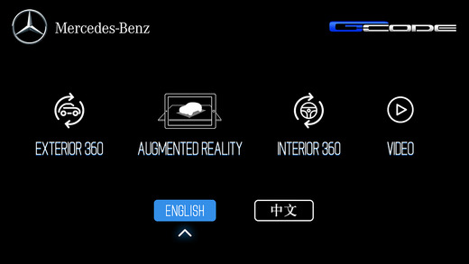 Mercedes benz vision g code augmented reality on the app store for Mercedes benz app for iphone