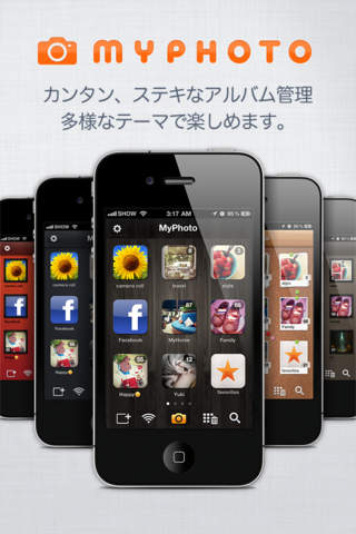 MyPhoto Pro - Smart Photo Manager screenshot 1