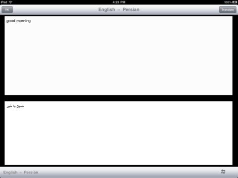 English Persian Translator iPad Screenshot 1