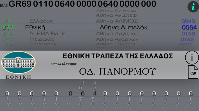 GR-BANKs Screenshots